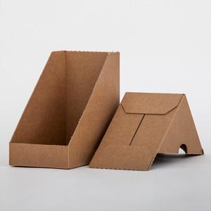 Cardboard packaging