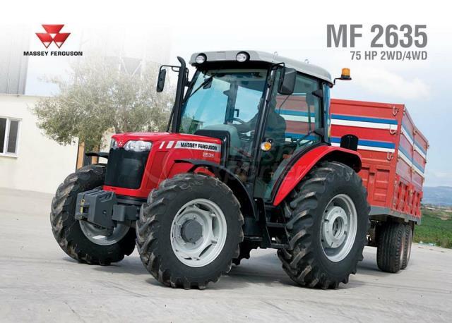 MF 2635