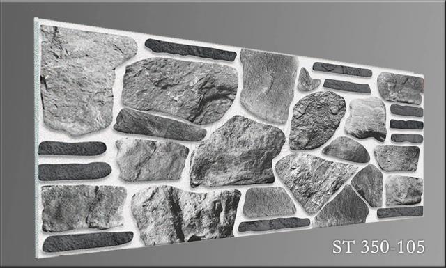 Strotex Brick Wall Panel 350-105