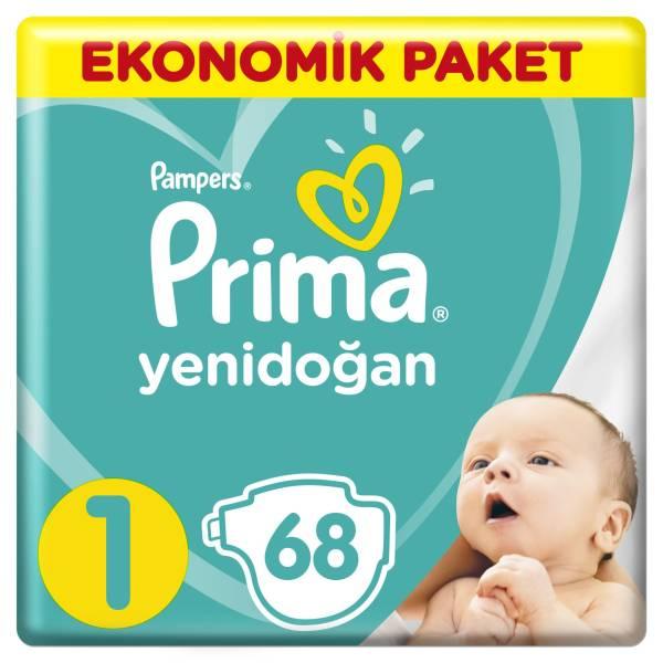 PRIMA -BABY DIAPER