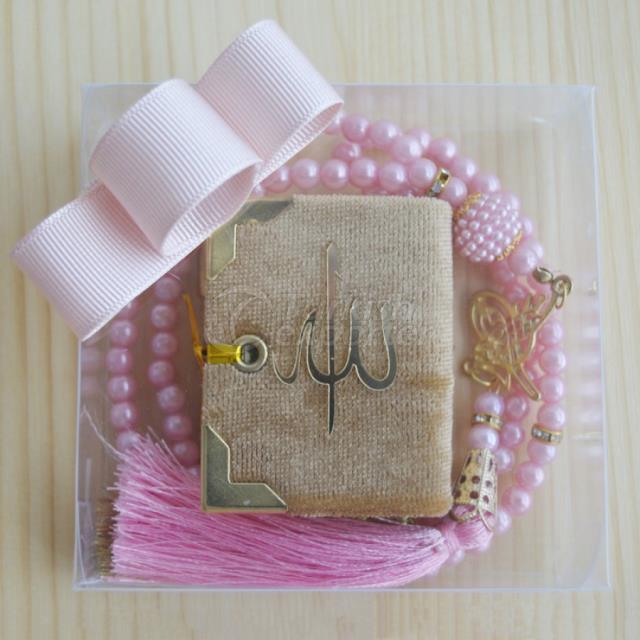 Gift Mini Koran