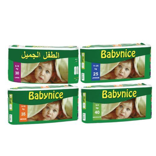 CHAMPION BABY, NATURAL BABY , HAPPYNICE BABY
