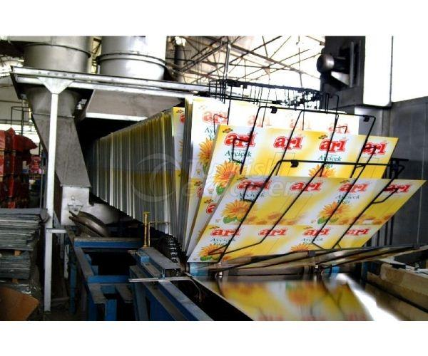 Offset Printing Products