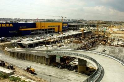 IKEA Bayrampasa مركز التسويق