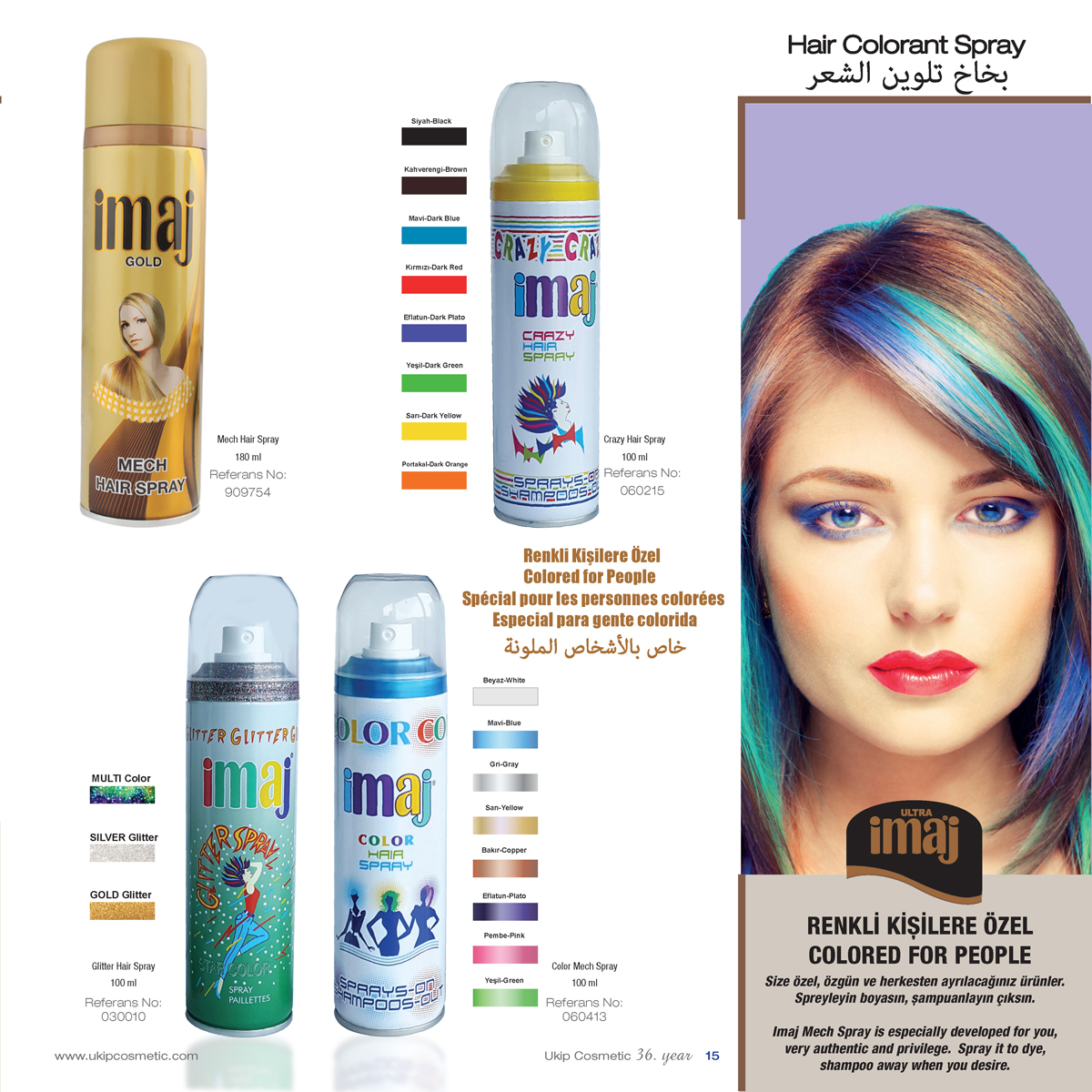 Imaj Hair Color Spray