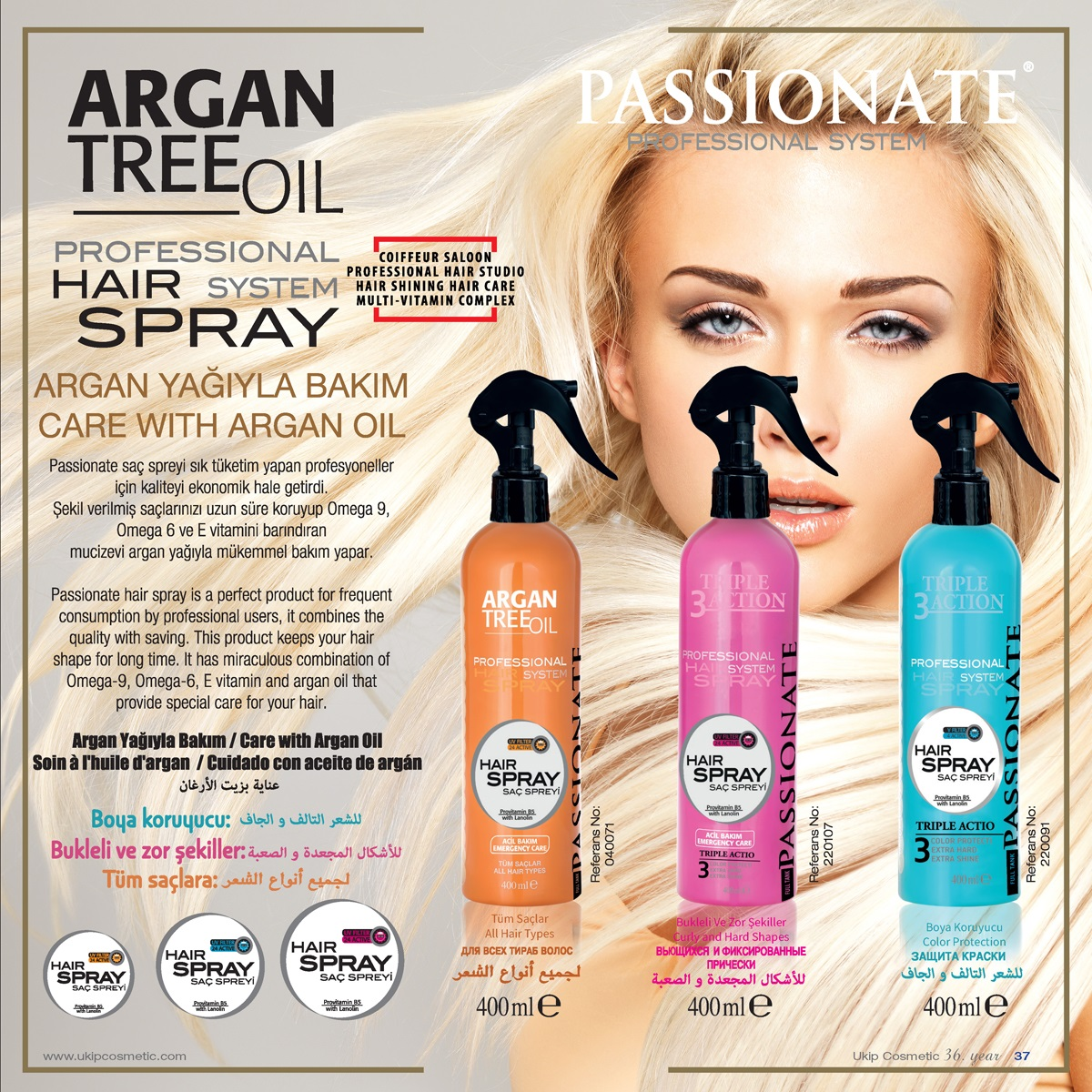 Passionate Professional System Hair Spray