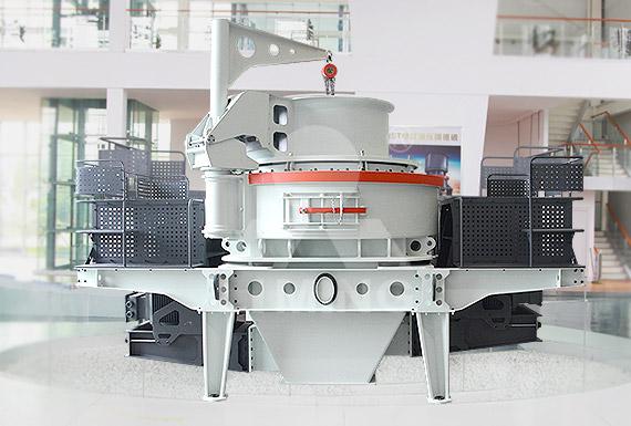 VSI6X Series Vertical Crusher