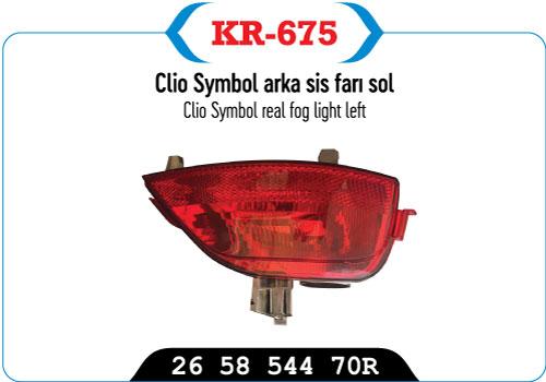 KR- 675 REAR FOG LIGHT   LEFT