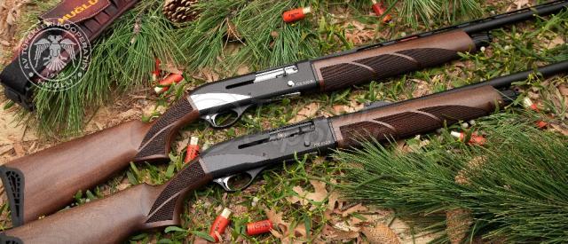 Ружья для охоты
