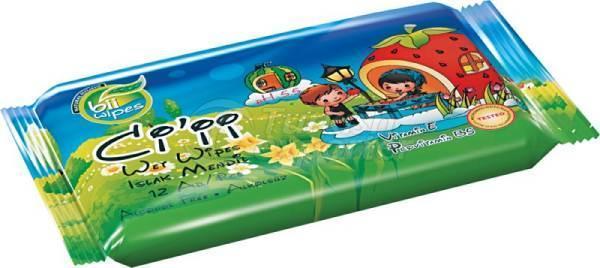 Chiffon humide Cii Pocket vert