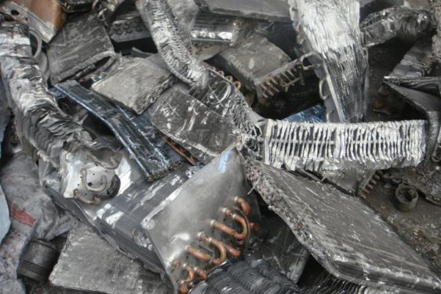 خردة معدنية