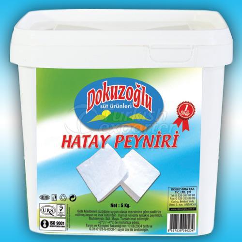Hatay Cheese