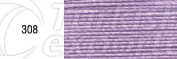 Altinbasak Knitting and Shawl Yarn %100 Polyester (100 Gr) - 308