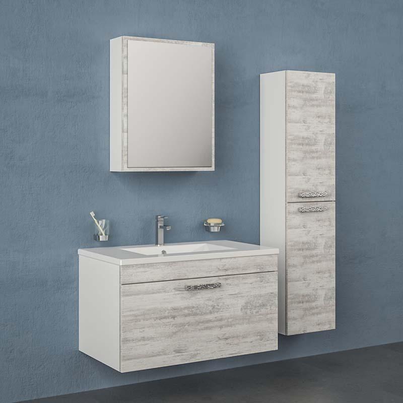 Aras Bathroom Cabinet