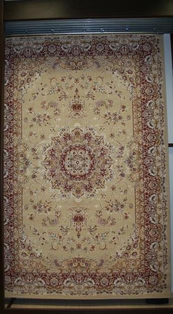 Classic Carpet EQDISAAD C54