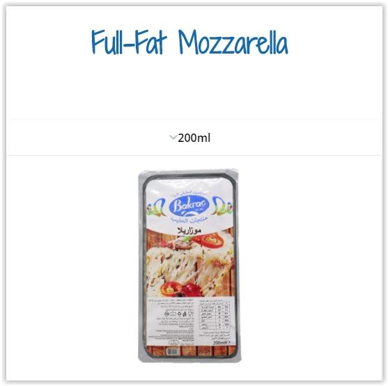 Cheese - Full-Fat Mozzarella