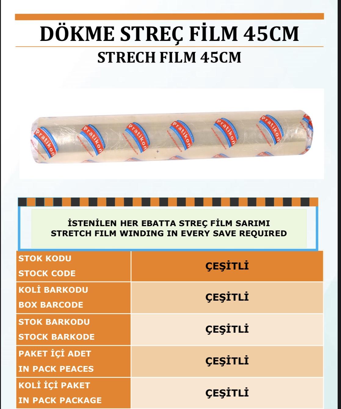 stretch film 45 cm