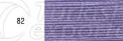 Altinbasak Knitting and Shawl Yarn %100 Polyester (100 Gr) - 82