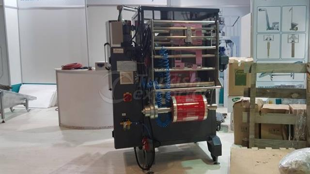 5000 4 Scales Automatic Packing Machine  -DMR