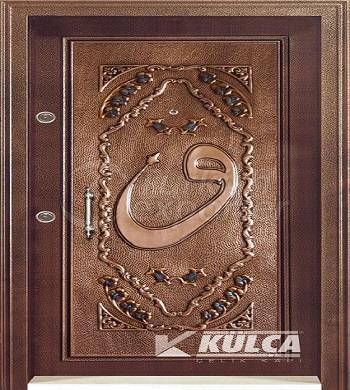 b-04 Copper security door