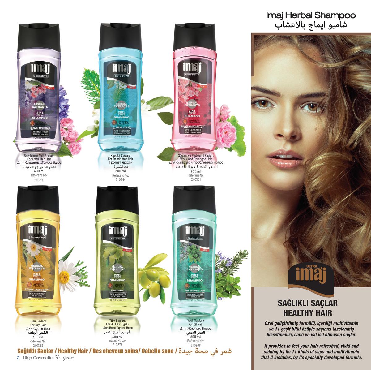 Imaj plant extract shampoo