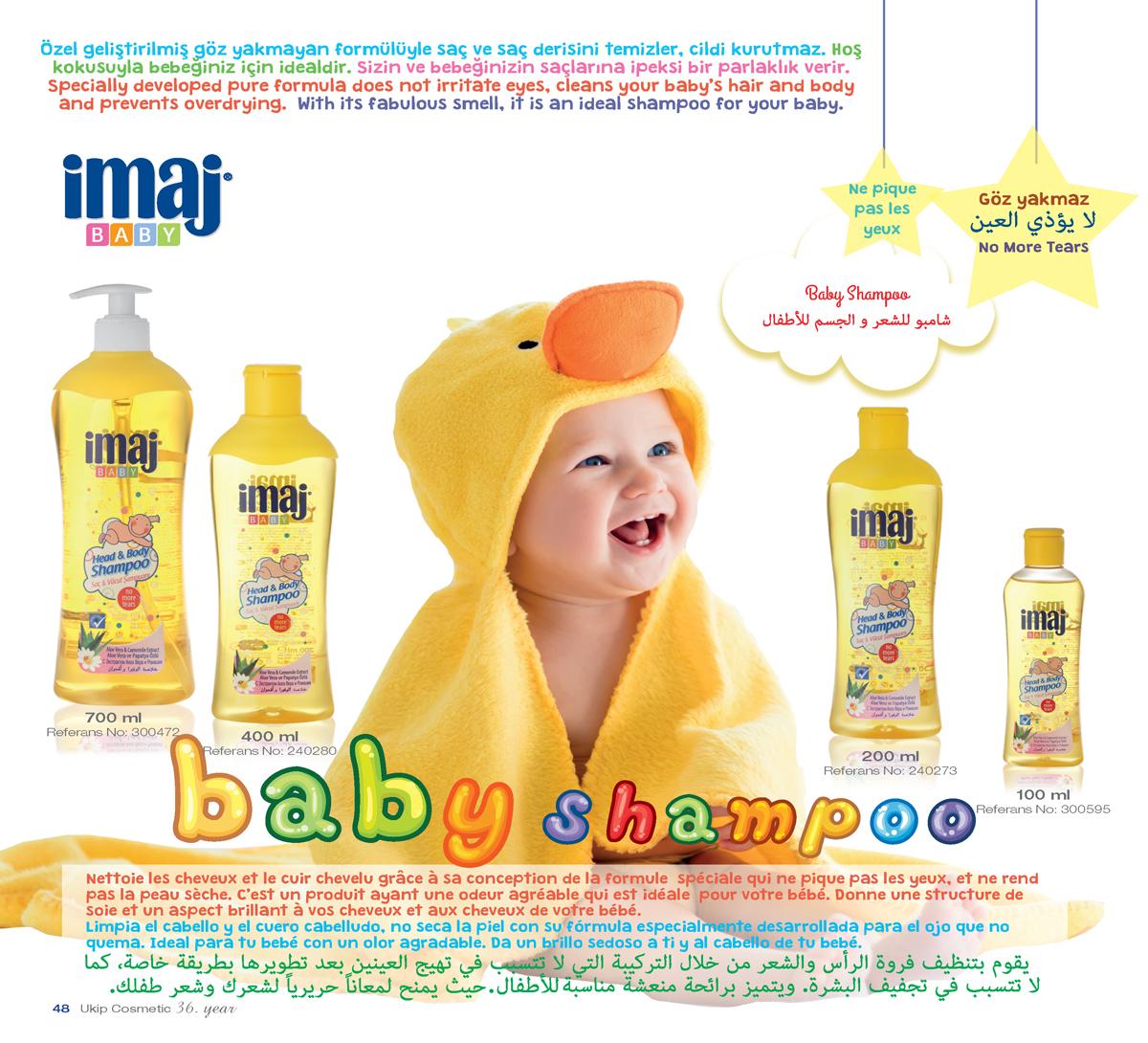 Imaj baby head and body shampoo