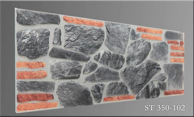 Strotex Brick Wall Panel 350-102
