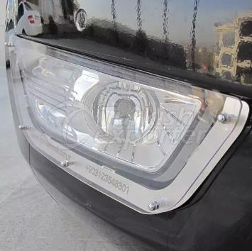 Vehicle Fog Protection Unit