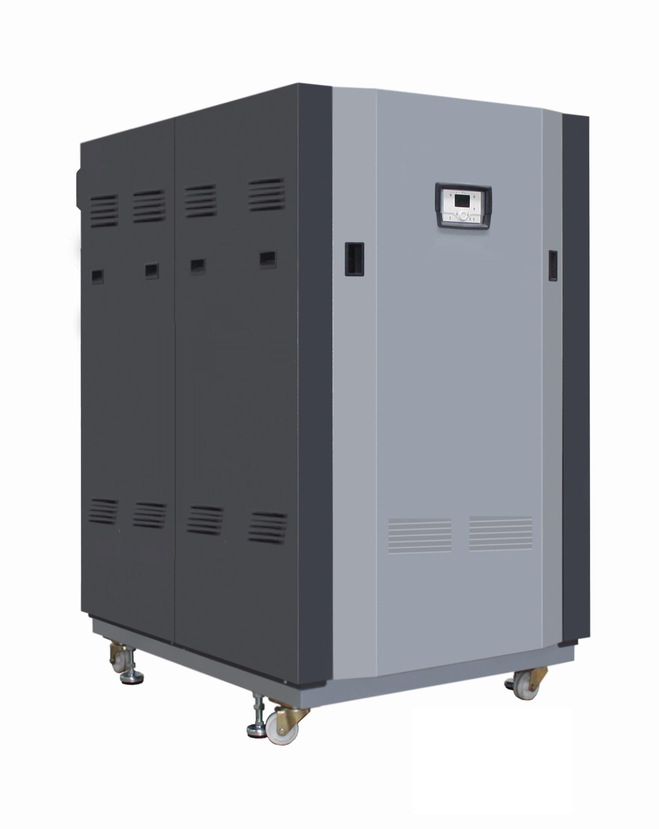 Mega Floor Standing Condensing Boilers