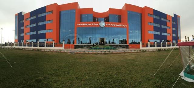 KBS Schools Kuwait