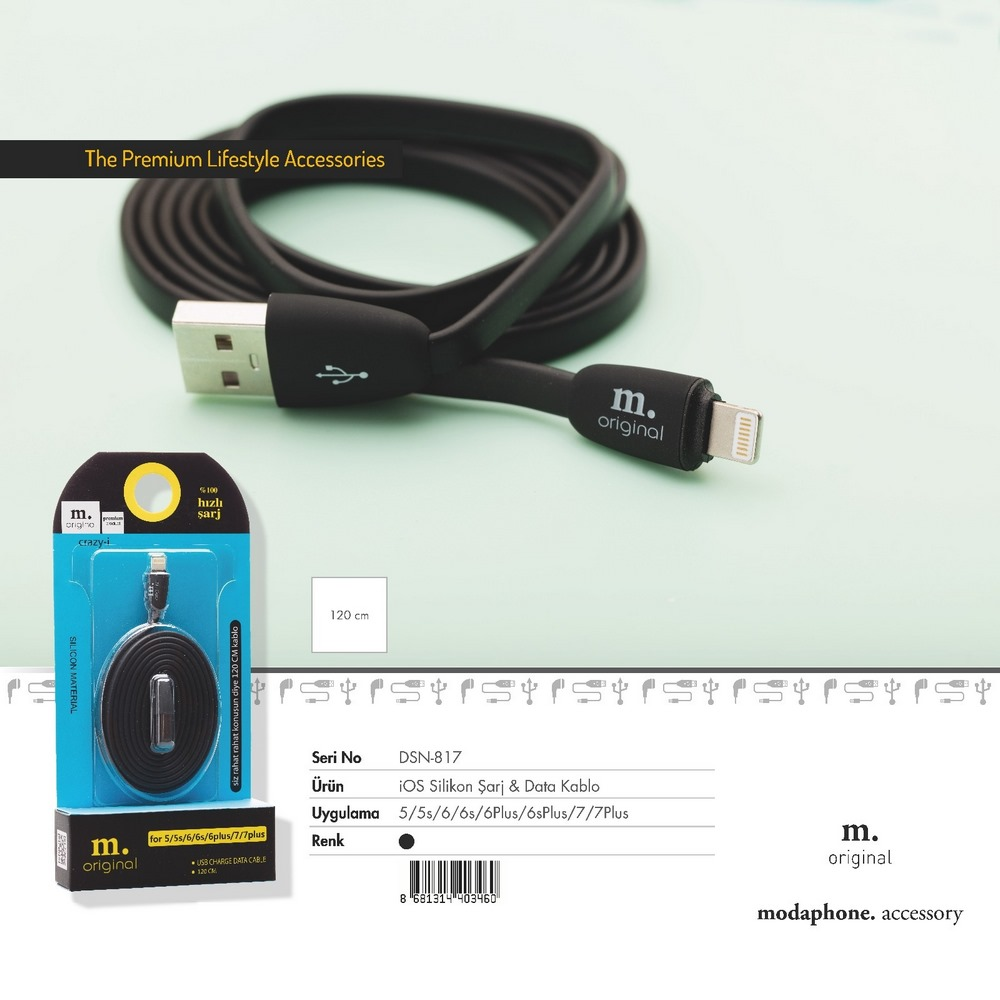 Dsn 817 Silicon Charger And Data Cable