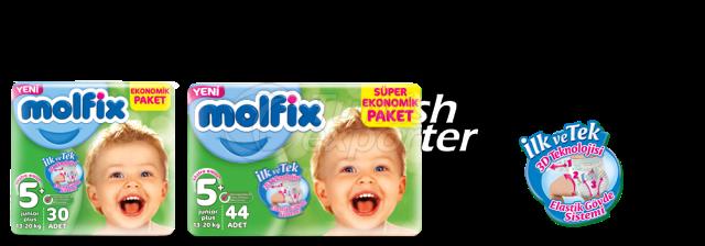 Junior Plus Diaper