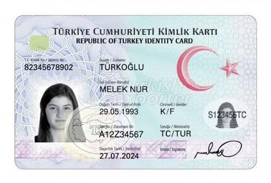 بطاقات الهوية