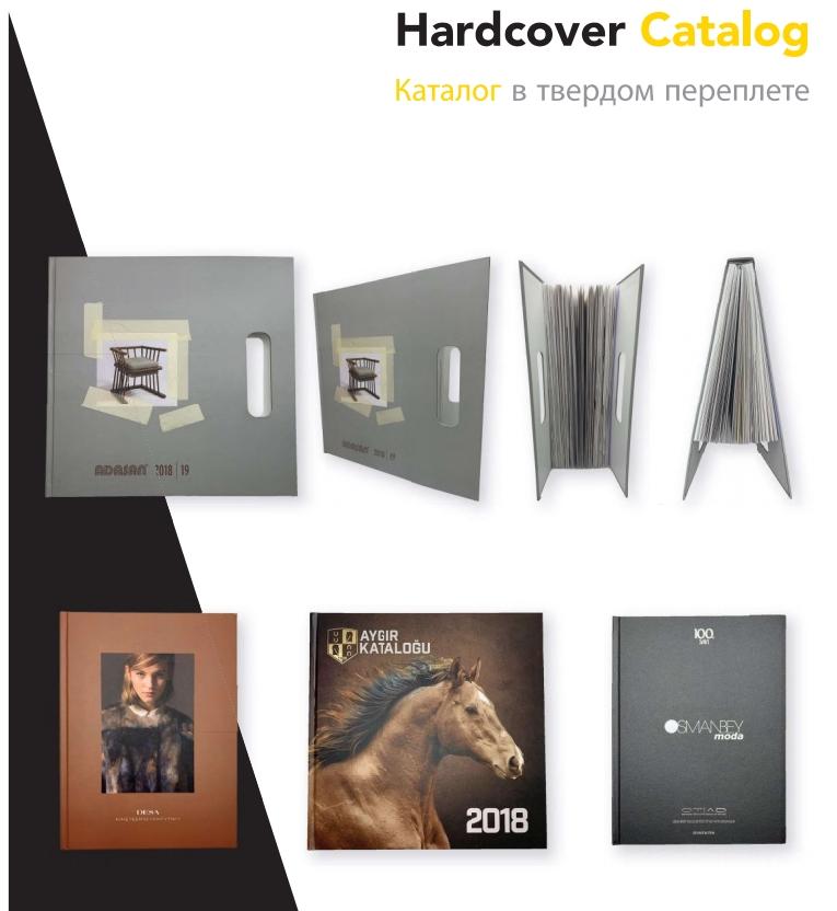 Hardcover Catalog