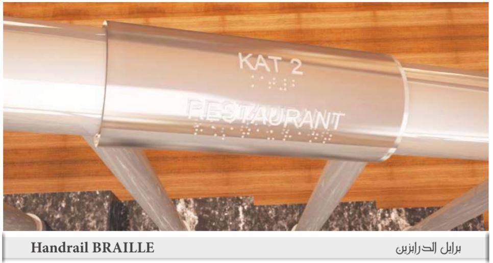 Handrail Braille