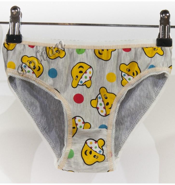 Child Underwear