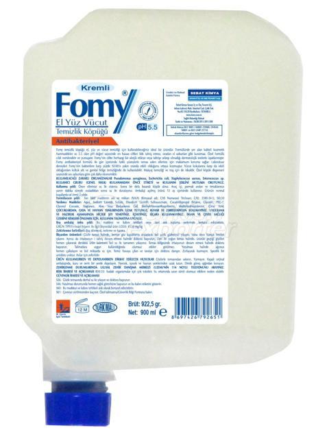 Industrial Antibacterial Foam Soap