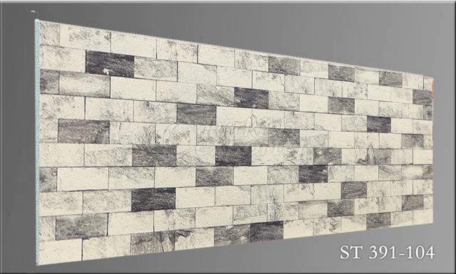 Strotex Brick Wall Panel 391-104