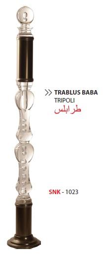 Plexi Newel / SNK-1023 / Tripoli