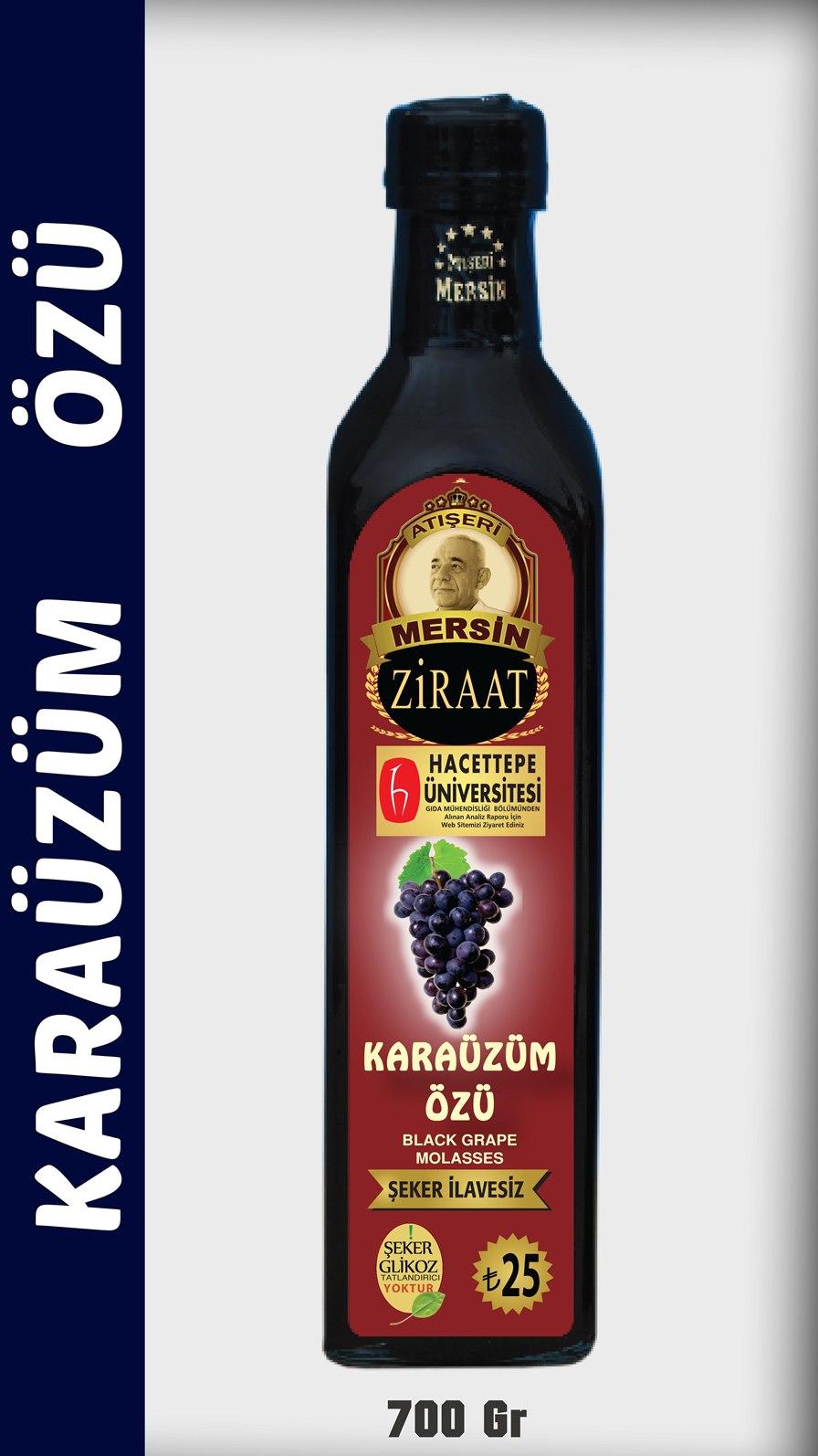 Black Grape Pulp 700 GR
