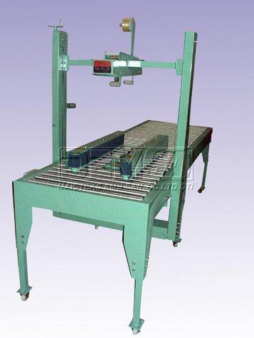 Automatic Case Sealler F_KB 120