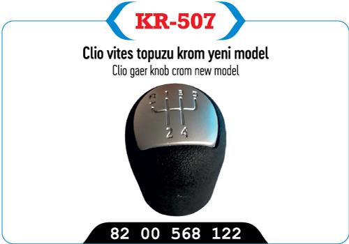CLIO VITES TOPUZU KROM