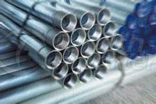 Galvaniz Çelik Boru