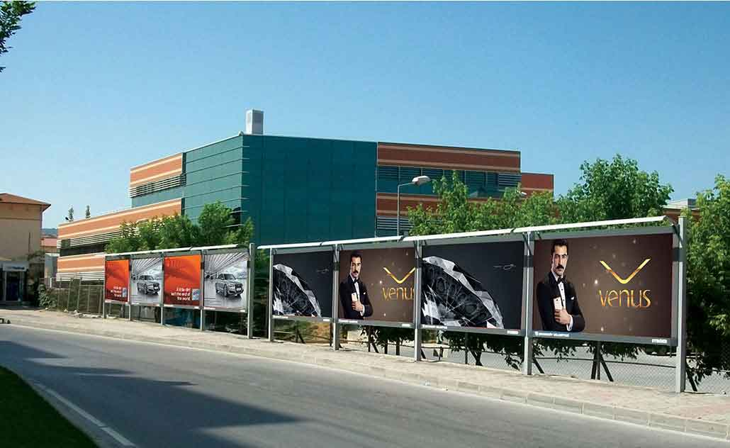 Alike Wiege Billboard