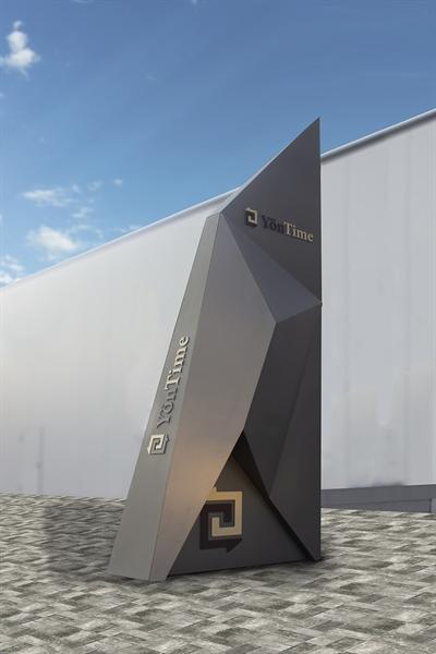 Exterior Signage - Pilon - Totem