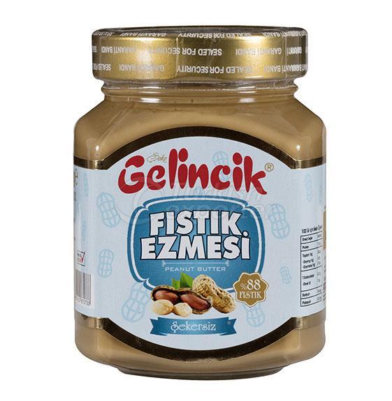 Peanut Butter (Sugar Free) 350 gr