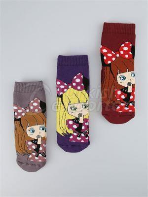 Kids' Socket Socks - 15159 (K06)