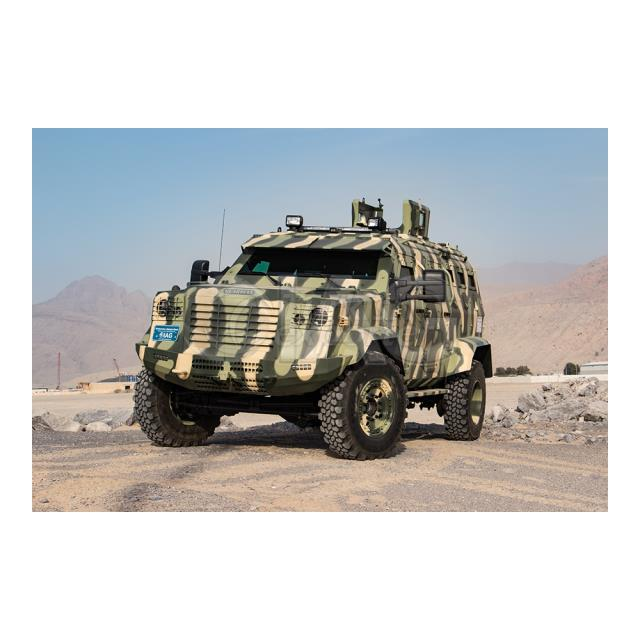 GUARDIAN ARMORED PERSONNEL CARRIER