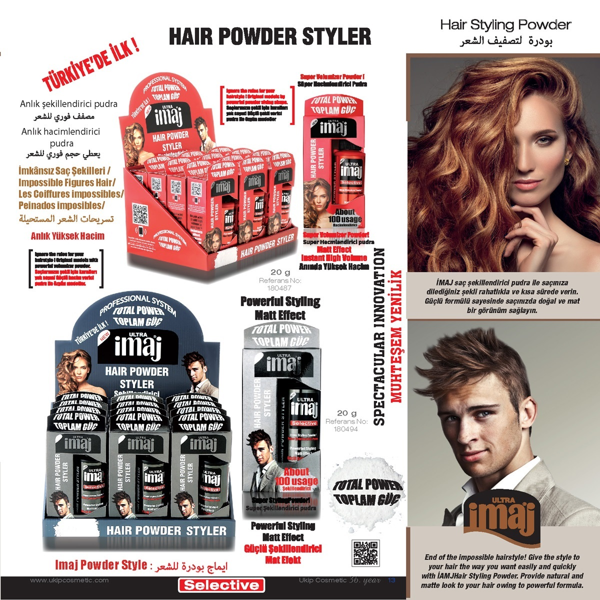 Imaj Ultra Hair Powder
