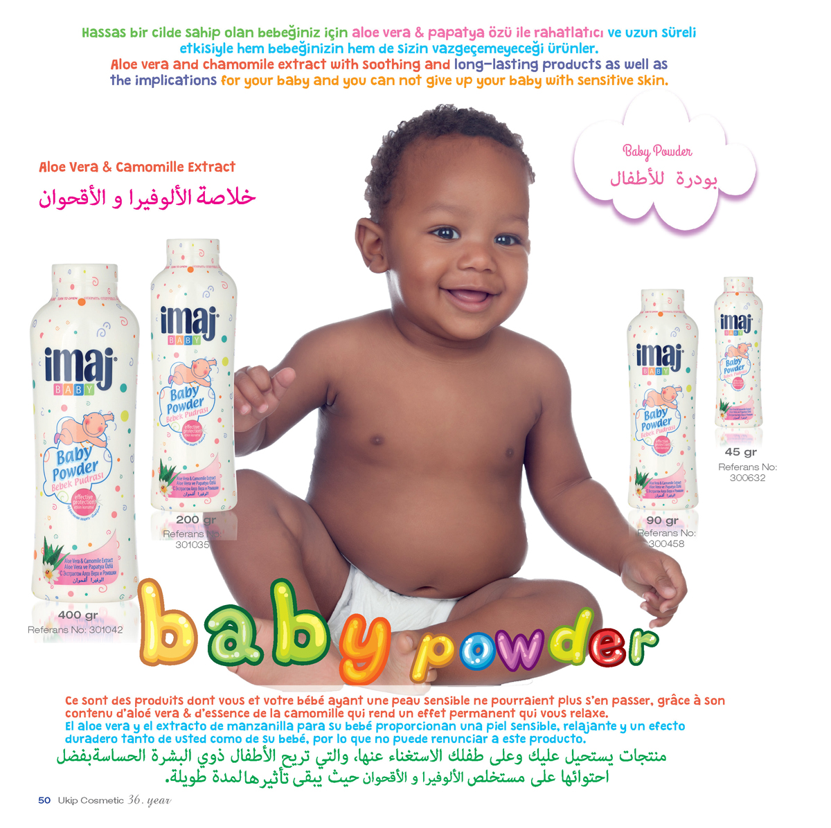 Imaj baby powder